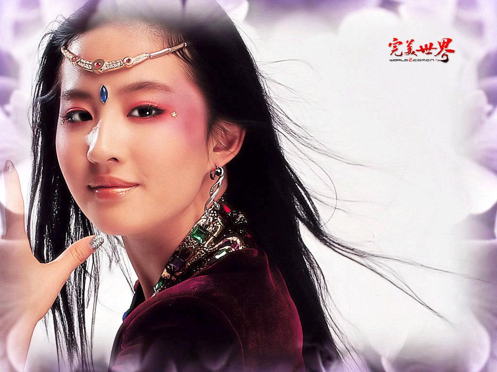 crystal - liu yi fei Photo (20870109) - Fanpop