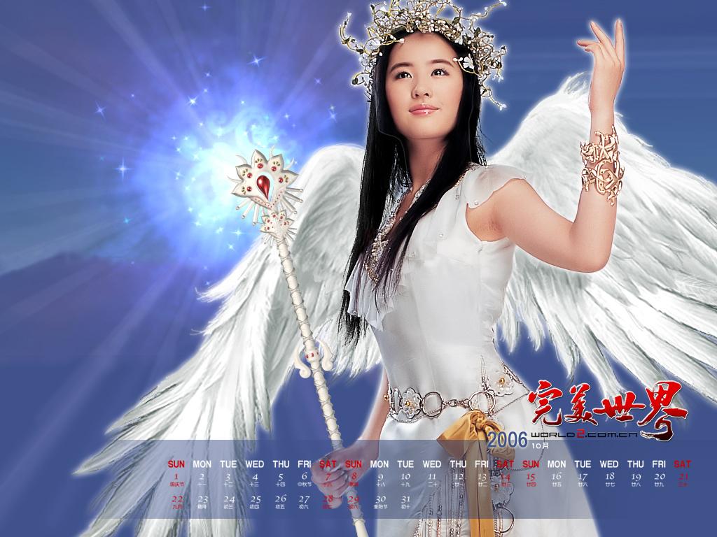 The talented Liu yi fei nipples accept. interesting