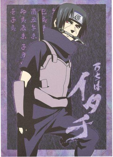 Anbu Itachi