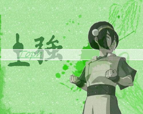 Avatar___Toph_wallpaper_by_jazzyjazz5678.jpg
