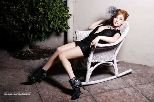Elena Satine پیپر وال with a rocking chair titled Elena in Regard Magazine