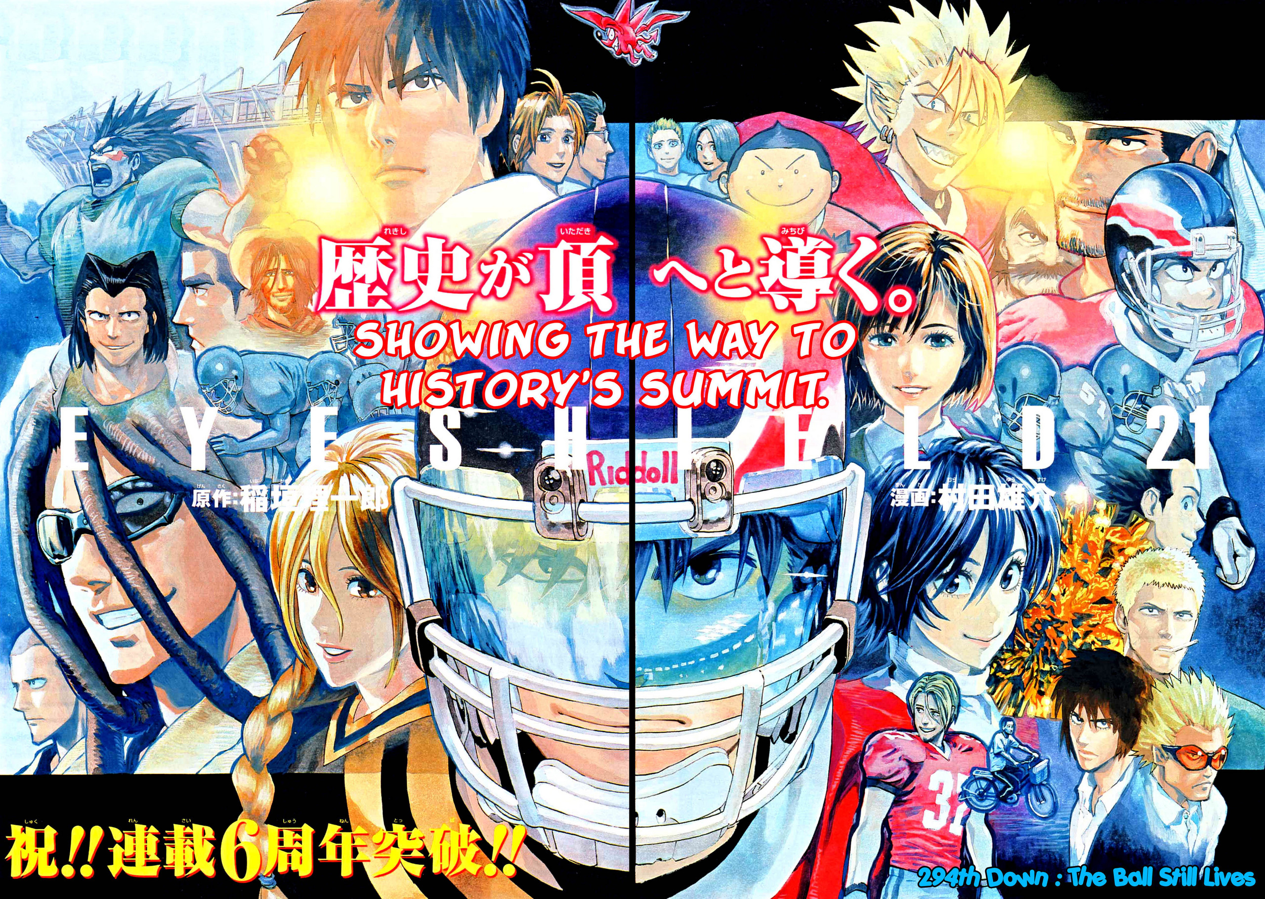 Eyeshield 21 wallpaper Slideshow NEW HD screenshot 5/6