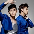 Homin - dbsk photo
