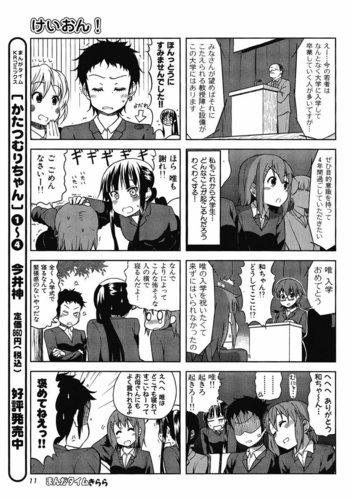 K-ON! 日本漫画 5