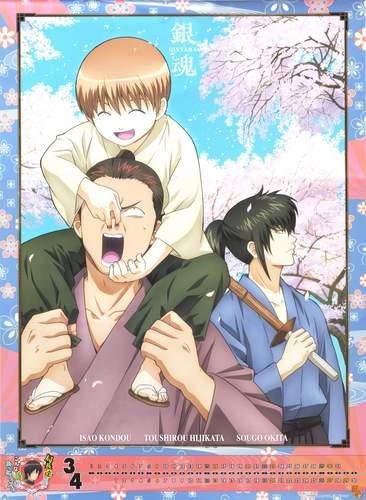 Shinsengumi Younger Days