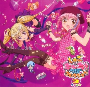 Shugo Chara! Character Song Collection 3