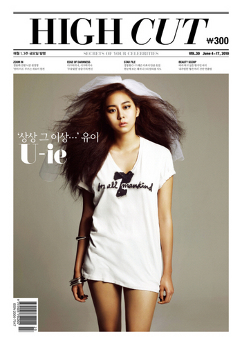 Girl Power K-Pop fond d'écran containing a portrait titled Uee