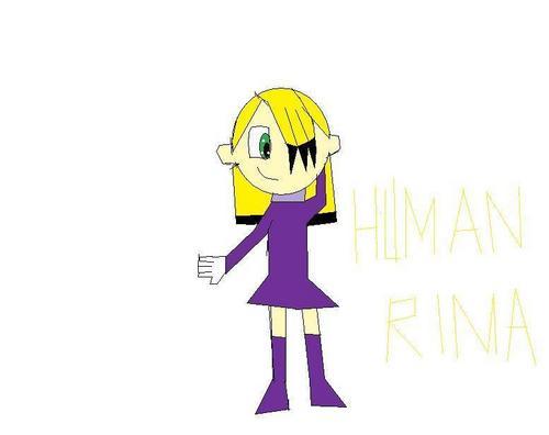 human Rima
