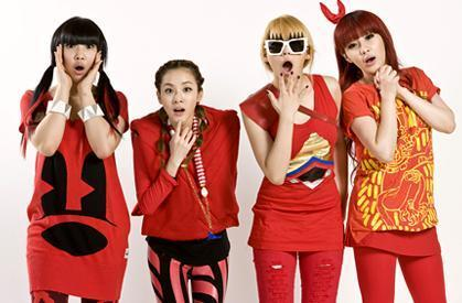 http://images4.fanpop.com/image/photos/21000000/2NE1-2ne1-21001640-419-275.jpg