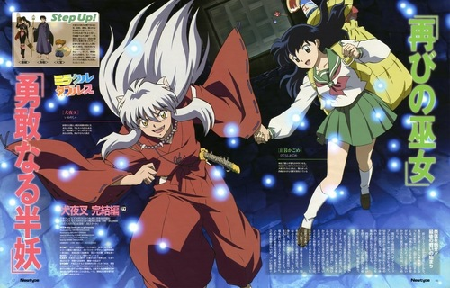 Inuyasha.:The Final Act:. Hintergrund with Anime entitled Inuyasha Kanketsu-hen