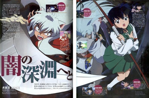 Inuyasha.:The Final Act:. fondo de pantalla containing anime called inuyasha Kanketsu-hen