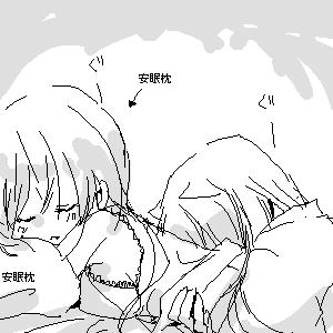 inuyasha dan kagome
