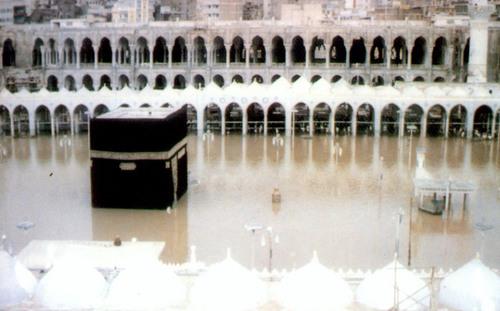 Islam wallpaper titled Kaaba
