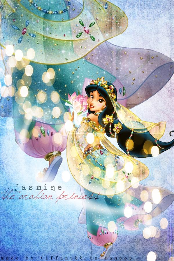 ジャスミン王女