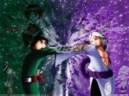 ROCK LEE :D - naruto Photo