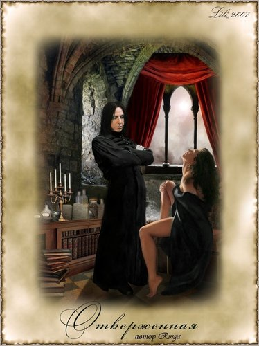 Severus and The Lady