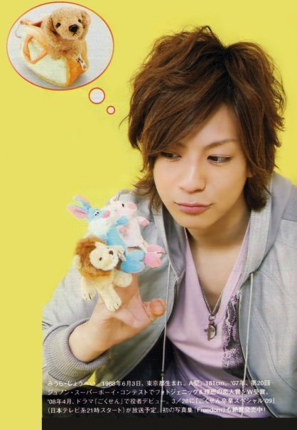 Shohei Miura images Shohei :D wallpaper and background ...