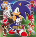 Sonic x - just-anime photo