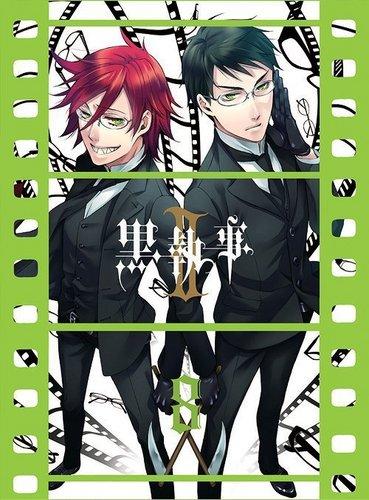 This is OVA?