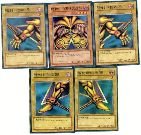 Yu Gi Oh images Yu Gi Oh wallpaper and background photos 21063407