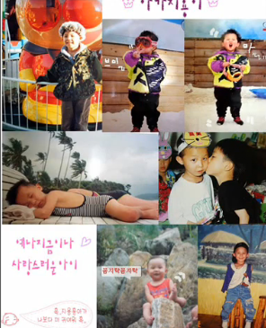 baby GDragon