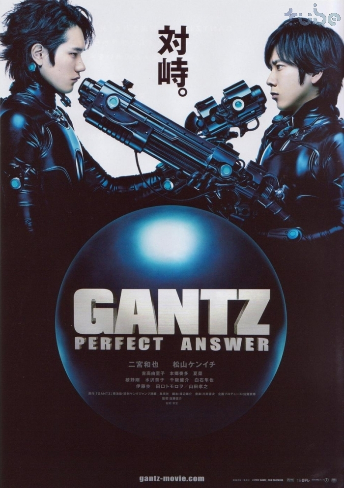 Gantz 壁紙 Gantz 映画 写真 ファンポップ