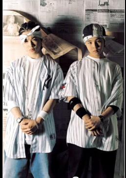 taeyang and Gd bff