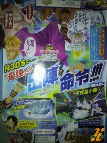 3ds magazine gambar