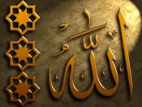 Islam wallpaper entitled Allah
