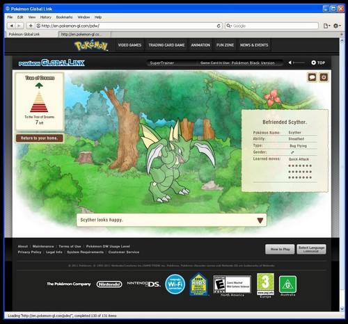 Dream world screens