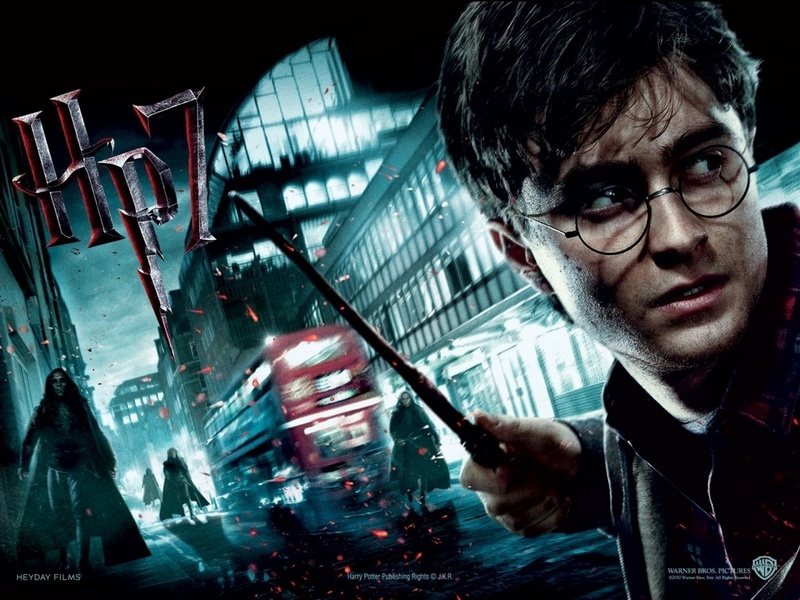 harry potter 7 movie stills. harry potter 7 movie cover.