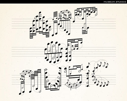 音乐 <3