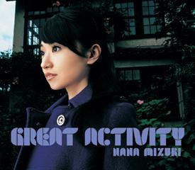 Nana Mizuki Great Activity