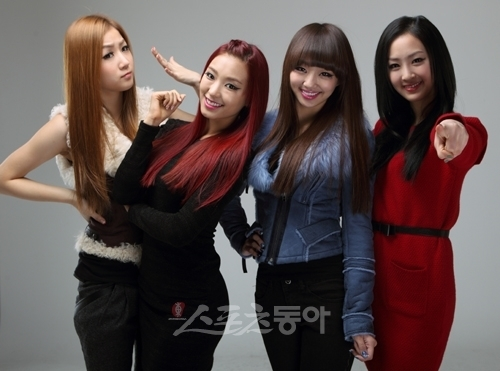 The Mighty Sistar Ever!