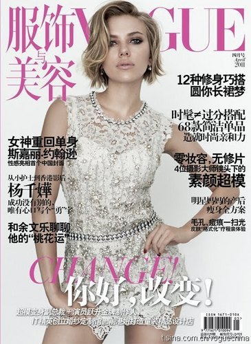 Vogue (China) - April 2011