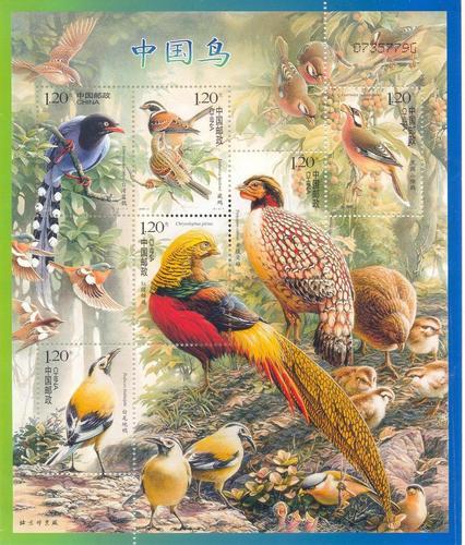 CHINA - BIRD STAMPS