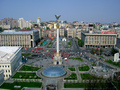 Independence Square (Maidan Nezalezhnosti), Kiev - ukraine photo