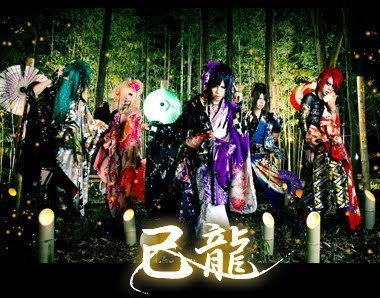 Kiryu New Look