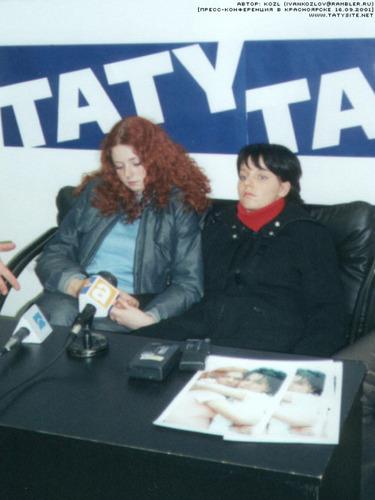 Lena and Yulia at a Press Conference