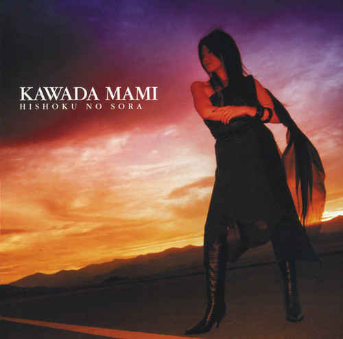 Mami Kawada - Hishoku no Sora