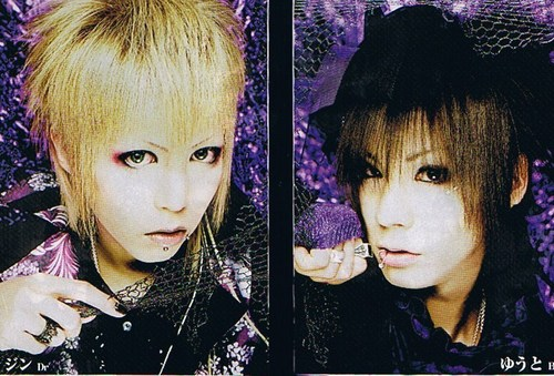 ScReW wallpaper possibly containing a portrait called JIn & Yuuto