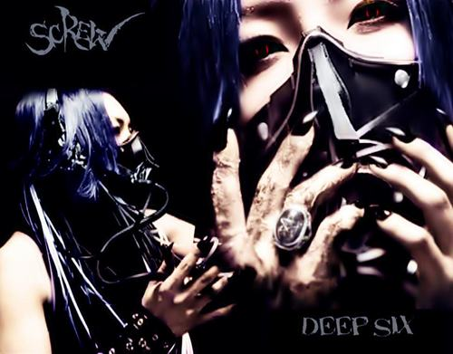 ScReW wallpaper called Zuki deep six