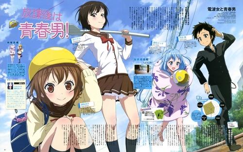 erio, Makoto, Maekawa, Ryuuko