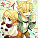 rin and len like,dislike - vocaloid icon