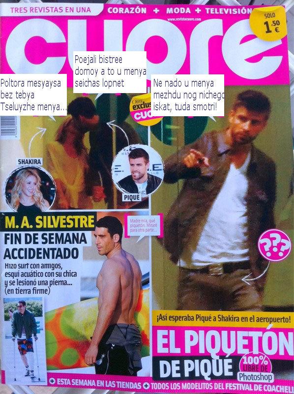 Shakira And Boyfriend, Gerard Pique Welcome Second Child ...  Gerard Pique And Shakira Scandal