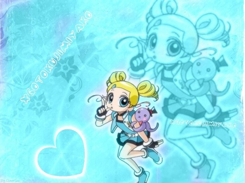 powerpuff girls Z پیپر وال titled ◯ Rolling Bubbles! ◯