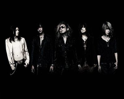 DIR EN GREY - Hageshisa Photoshoot
