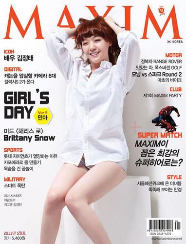 Girls hari Maxim