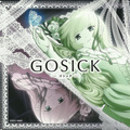 GOSICK ED1 & ED2 - Resuscitated Hope