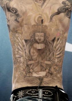 Kyo's Tattoos